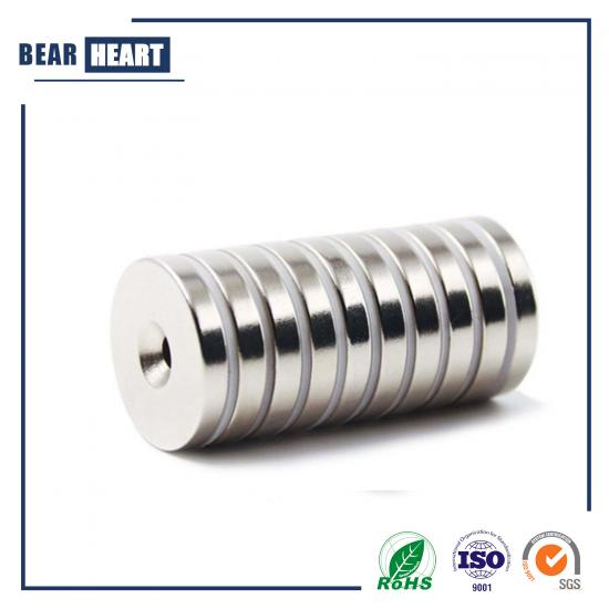 Customized Neodymium Disc Countersunk Magnets