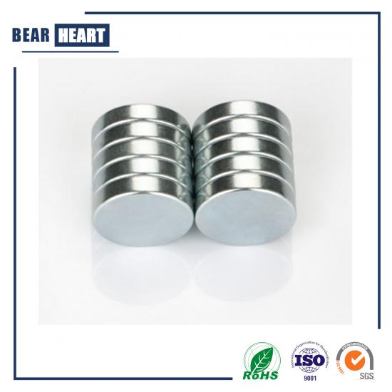 Super Strong Small Round Neodymium Magnets